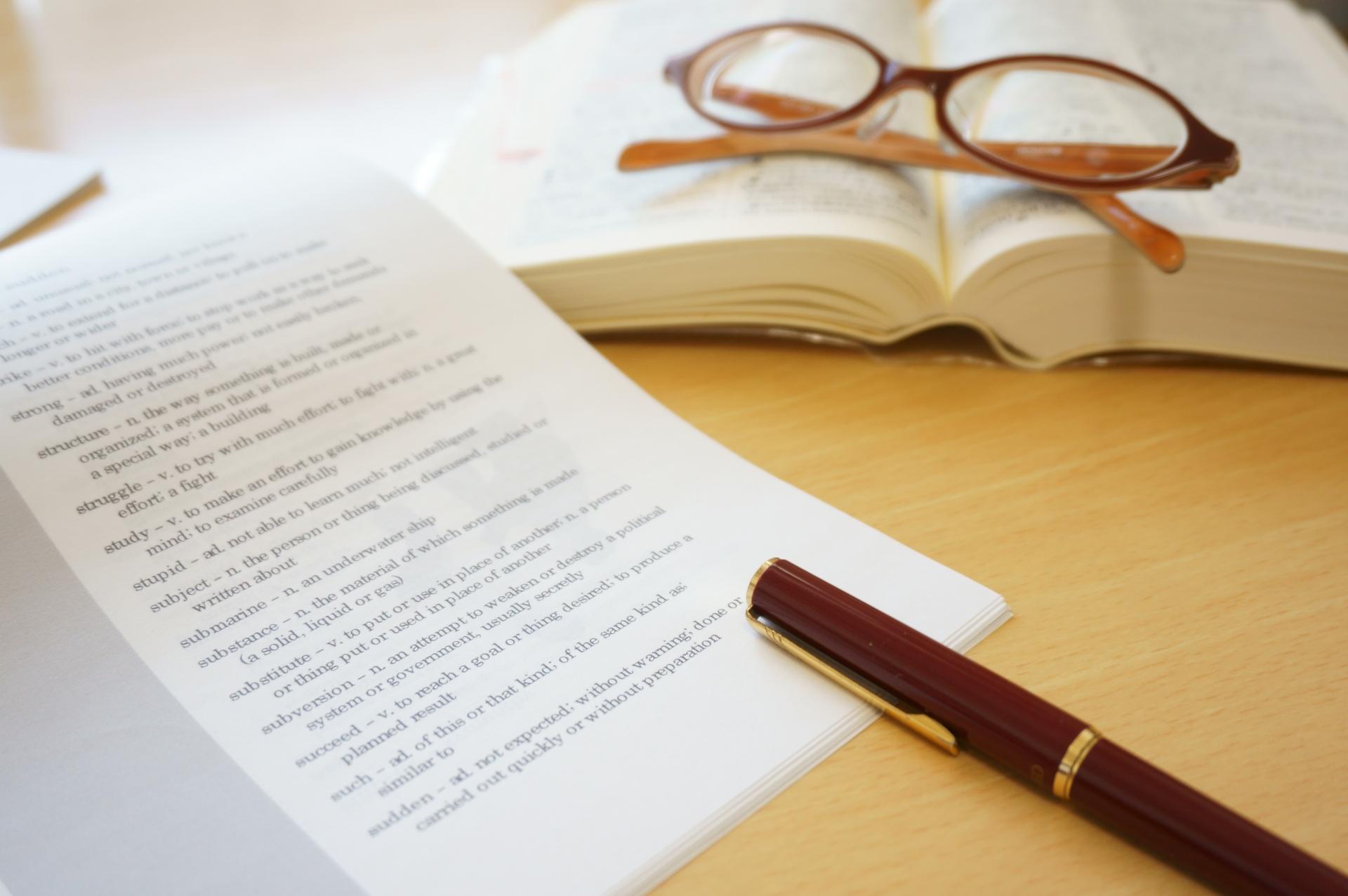 ヘミング ウェイ で 学ぶ 英文 法